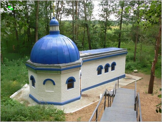 Источник святого мученика Вонифатия Фото с сайта sobory.ru