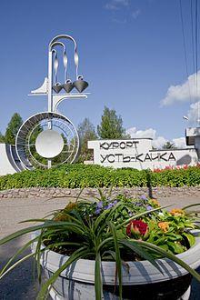 Фото с сайта wikipedia.org