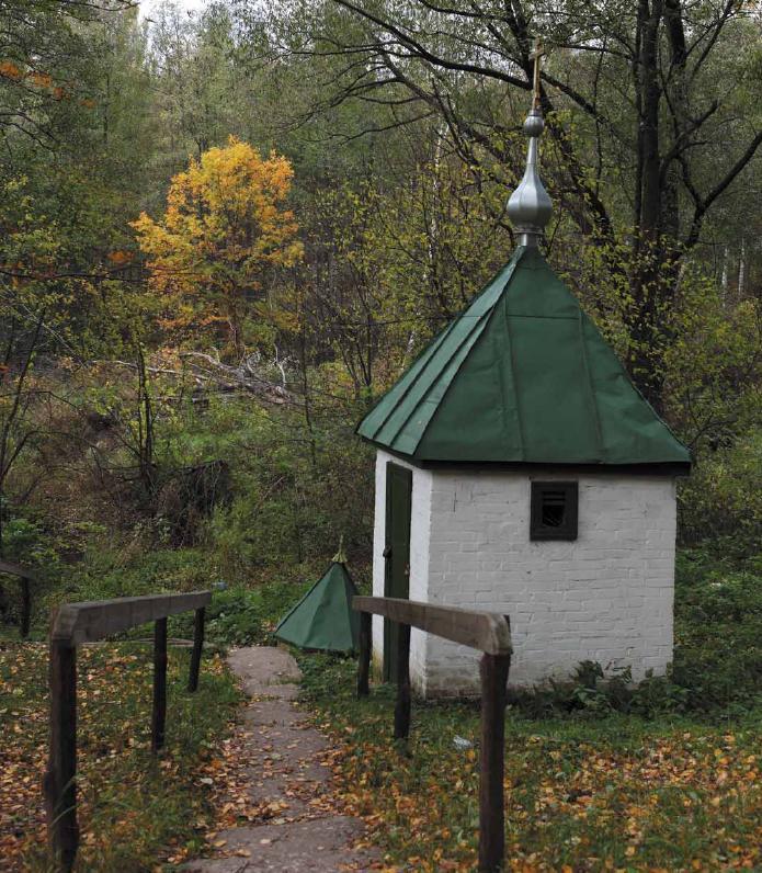 Свято-Троицкий источник Фото с сайта arbuzowo.ru
