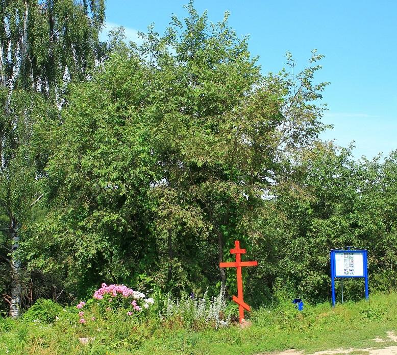 Фото с сайта lubovbezusl.ucoz.ru