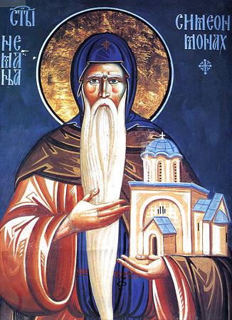Преподобный Симеон Мироточивый Фото: azbyka.ru