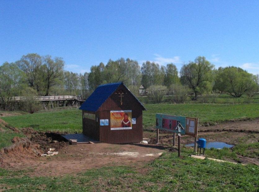Святой источник Покрова Божией Матери в Горушках Фото с сайта yaransk.net