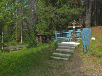 Источник Пантелеимона целителя в Климовке Фото с сайта bbdad.livejournal.com