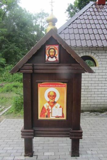 Источник целителя Пантелеимона в Сельце Фото с сайта kray32.ru