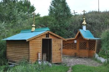 Источник Казанской иконы БМ Фото с otradny63.com