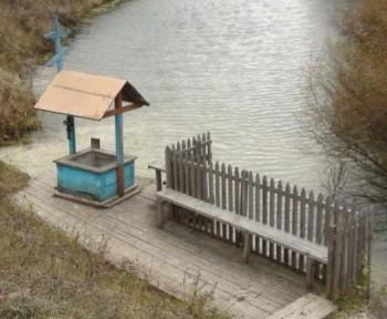 Святой колодезь. Село Грязное Фото с сайта vk.com
