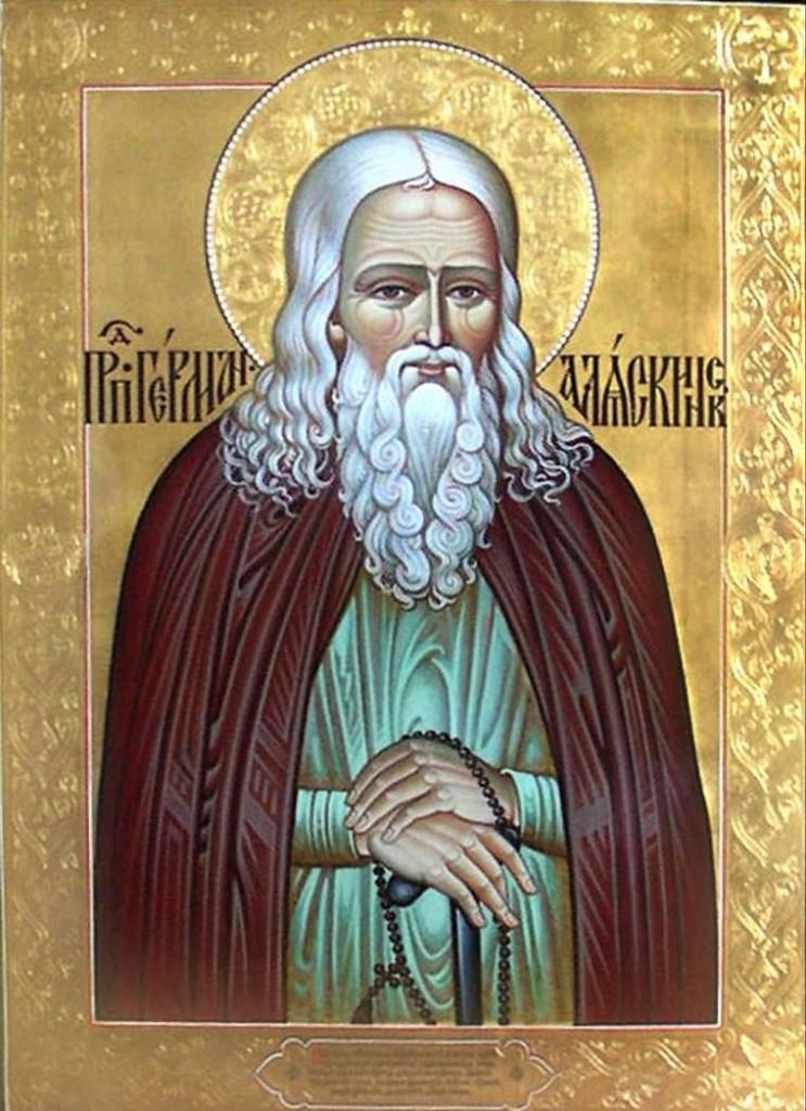 4824_kopiya-rukopisnaya-ikona-fok
