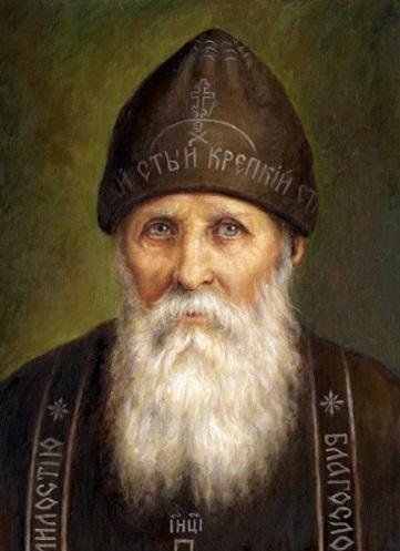 Серафим Вырицкий Фото с сайта pravoslavie.ru