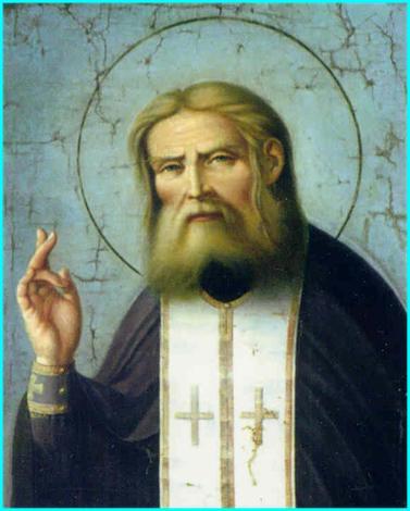 Икона Серафима Саровского Фото с сайта diveevo52.ru