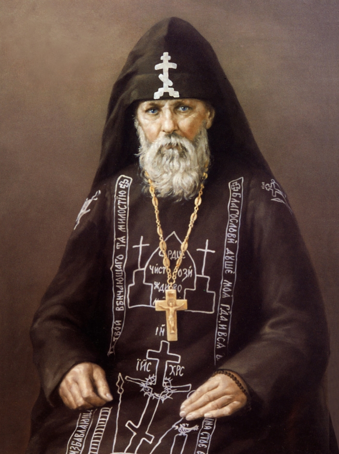 Прп. Серафим Вырицкий Фото с сайта k-istine.ru
