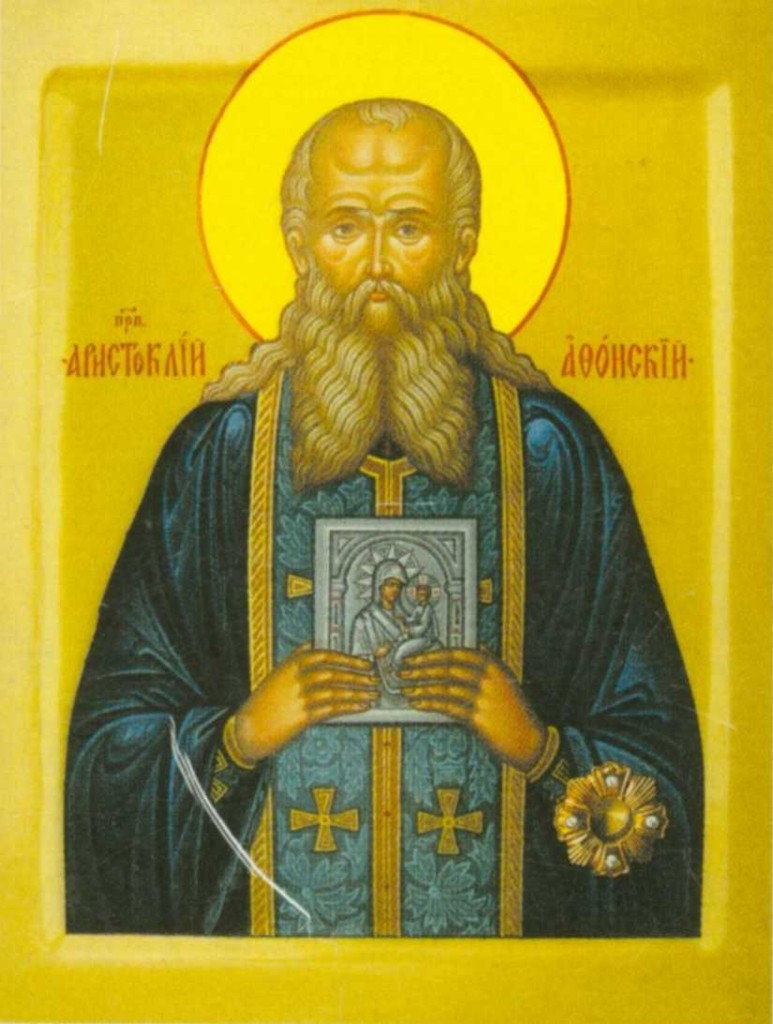 Преподобный Аристоклий. Икона Фото с сайта akafist.narod.ru