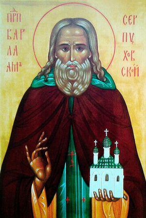 Варлаам Серпуховский. Икона Фото с сайта st.rublev.com