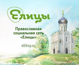 1455951591_elitsy-336-280
