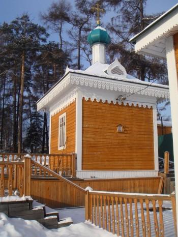 1456303273_chasovnya-svyatoy-istochnik-svyatitelya-innokentiya-kulchickogo-gorod-irkutsk-irkutskaya-oblast