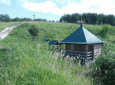 1387021740_rodnik-svyatoy-istochnik-nikolaya-chudotvorca-selo-arskoe-derevnya-pogreby