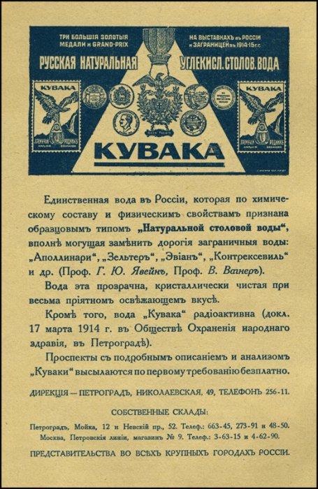 1483640489_prospekt-vody-kuvaka